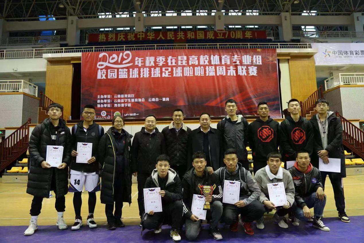 云南大学男子篮球队阔别6年重返CUBA的舞台