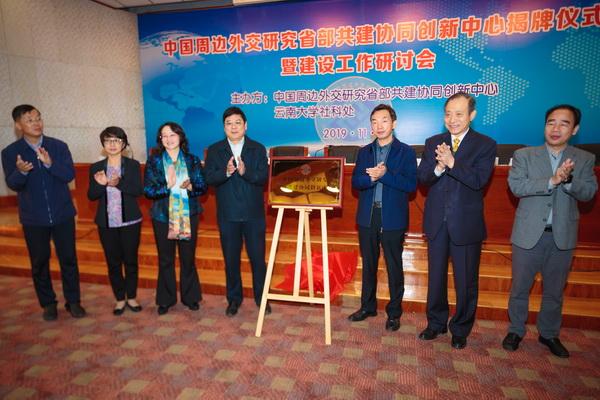 http://www.kmshsm.com/wenhuayichan/29033.html